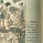 三峡民间传说