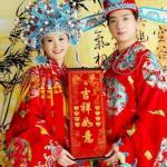 传统婚嫁习俗