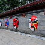 中国的民俗文化有哪些