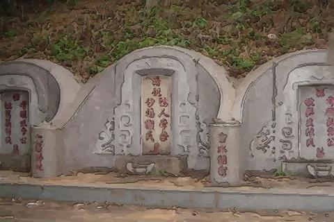 怎样改善祖坟风水 判断祖坟风水好不好的依据