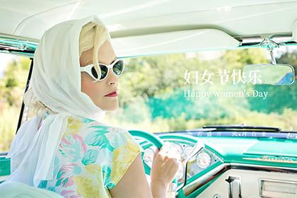 女生节和妇女节有什么区别?中国妇女节的代表人物是